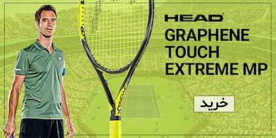 راکت تنیس هد اکستریم گسکه