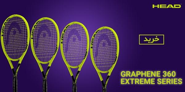 راکت تنیس هد ۲۰۱۹ سری اکستریم