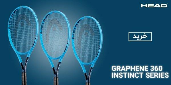 راکت تنیس هد ۲۰۱۹ سری اینستینکت