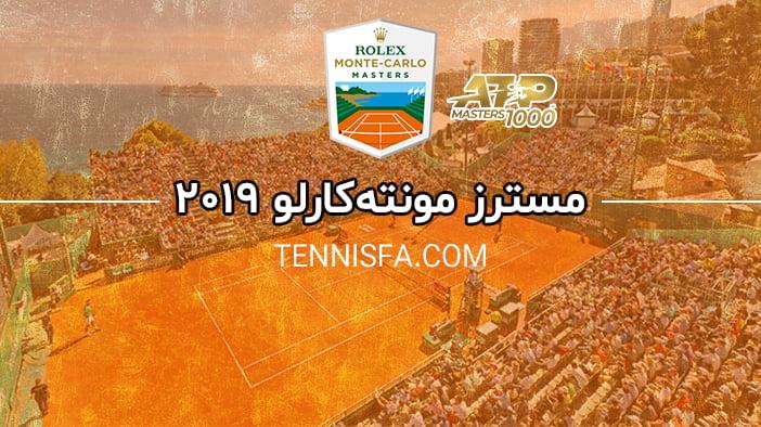 معرفی مسابقات تنیس مسترز مونته کارلو ۲۰۱۹ / رافائل نادال به دنبال دوازدهمین تاجگذاری