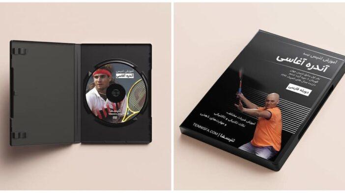 آموزش تنیس توسط آندره آغاسی