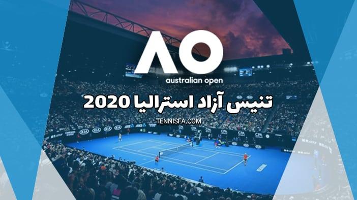 معرفی مسابقات تنیس آزاد استرالیا ۲۰۲۰ + جدول مسابقات